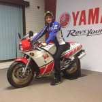 Valentino Rossi & RD500